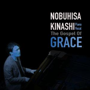 "NOBU ""The Gospel Of Grace"""